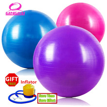 Finesse Yoga ball 75cm for GYM home use lose weight ball help childbirth sport training indoor Exercise balance colorful ball