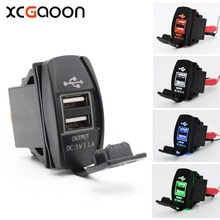 XCGaoon Universal Dual USB Car Charger Power Adapter 5V 3.1A 2 USB Socket For iPhone IPad Samsung fit Honda Toyota Nissan etc