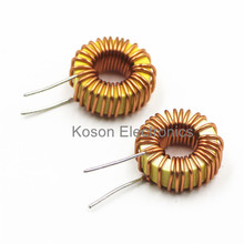 5Pcs 220uH 3A Toroid Core Inductor Wire Coil Wind Wound 13mm Outer Dia for DIY