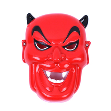BESTOYARD Horror Ghost Face Mask Scary Masks for Masquerade Festival Halloween Easter Party Decoration Supplies(China)