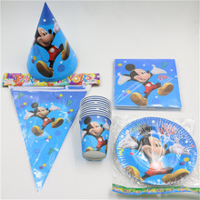 10person luxury party decoration set 60pcs mickey mouse theme party supplies paper dish.flags.napkins. ect baby shower favor