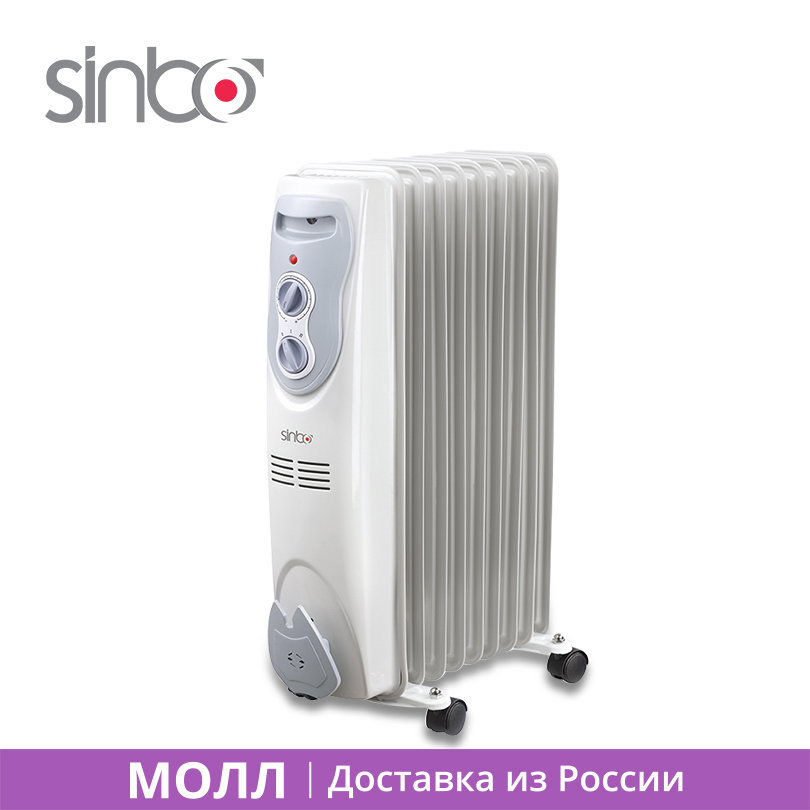 Sinbo SFH 3322 Electric Heater Radiator 2000W Overheat Protection Adjustable Thermostat and Power Household Heater Keep Warm