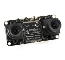 wireless video transmission 3D FPV stereo camera