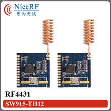 Low Power! 2pcs/lot   +13 dBm and  -118dBm Sensitivity FSK/GFSK/OOK 915MHz Wireless Module RF4431 with Antenna