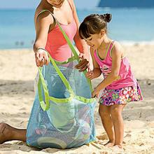2016 Hot Sale 1pcs Sand Away Mesh Beach Bag Pack Pouch Box Tote Portable Carrying Toys Organizadores