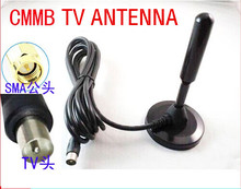 3 meters magnetic DVB T television receivers, tv antenna digital simulation of dual mode signal car antenna,digital TV antenna