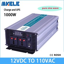 MKP1000-121-C UPS power inverter 12v to 110v 1000w pure sine wave solar inverter voltage converter with charger and UPS