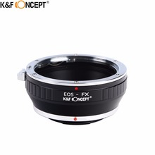 K&F CONCEPT For EOS-FX Camera Lens Adapter Ring for Canon EOS EF/EFS Mount lens to for Fujifilm X Mount Fuji X-Pro1 XPro1 X