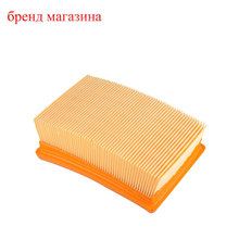 Factory Price Special offer Air Filter Cleaner Fit For STIHL TS700 TS800 Repalce #4224-141-0300 /4224 141 0300A