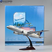 43cm Continental Airlines United Airlines Boeing B787 Aircraft Engine Blade Movability High Simulation Model Toys(China)