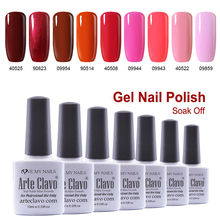 Arte Clavo Gel Nail Polish Wine Red Color Best Quality Any Color 79 Colors 10ml Primer Top Gel UV Led Nail Gel Polish Soak Off(China)