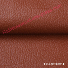 22# brown High Quality Giant Pebble PU Leather fabric like leechee for DIY sofa table shoe bags bed material (50*69cm/piece)