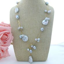 "H060708 21"" 20MM Grey Keshi Pearl Necklace"