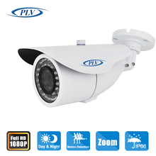 PLV 2MP 4X Optical Zoom 2.8-12mm Motorized Varifocal Len IR Bullet Network IP camera Outdoor POE IP cam internet free shipping
