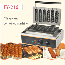 1PC  FY-216 Six pieces Commercial corn waffle maker  rench muffin hot dog making machine Crispy corn conjoined machine