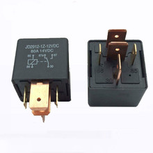 10PCS/LOT Automotive Relay 80A AMP Waterproof Van Boat Spotlight Changeover 12V 5 Pin(6.5)
