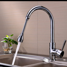 A variety of styles Abs chrome aerator Kitchen faucet bubbler,brass tap bubbler Filter mouth Saving water
