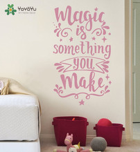 YOYOYU Art Vinyl Wall Sticker Quotes Kids Magic is something you make DIY Decal for kids Nursery Bedroom Saying Mural Y005