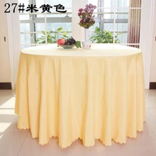 Free Shipping 10pcs Beige Polyester Round Table Covers Wedding Table Cloths Table Linens For Banquet Event Hotel Decoration(China)