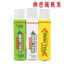 3X Safety Novelty Electric Shock Chewing Bubble Gum Gag Trick Joke Funny Prank(China)