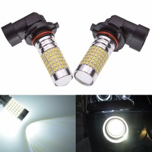 Katur 2pcs H10 Led Bulb for Cars Fog Lights Daytime Driving Lamp DRL 6000K White 144 SMD Auto Leds Running Light DC 12V(China)