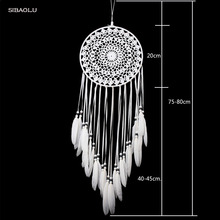 new design parten handmade big dream catcher party ornaments new year home room decoration idea dreamcatcher pendent gift(China)