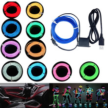1M 2M 3M 5M USB Neon Light Dance Party Car Decor Light Neon LED lamp Flexible EL Wire Rope Tube Waterproof 2.3MM LED Strip