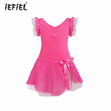 Girls Ballet Dancer Ballet Leotard Tutu Dance Dress Fitness Gymnastics Kids Daily Wear Princess Ballerina Fairy Party Costume(China)