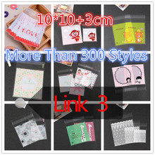 100pcs 10*13cm Cute Heart Colorful Resealable Gift Candy Chocolate Sugar Food Bean Cookie Handmade Self Adhesive Packing Bags