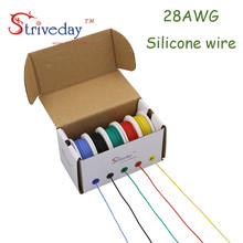 50m 28AWG Flexible Silicone Wire Cable 5 color Mix box 1 box 2 package Electrical Wire Line Copper