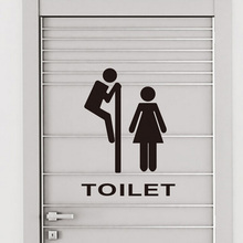 Hot sale  funny toilet entrance sign vinyl sticker For Shop Office Home Cafe Hotel Toilets door decor wall stickers