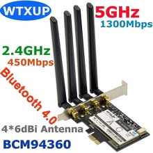 WTXUP Broadcom BCM94360 1750Mbps 802.11ac Wireless Desktop PCi-E WiFi Adapter PCi Express Card + Bluetooth 4.0 + 4* 6dBi Antenna(China)