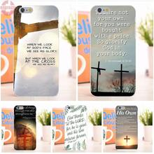 EJGROUP Christ Jesus Bible Verse Cross For Apple iPhone 6 6S 4.7 inch Soft TPU Silicon Top Selling