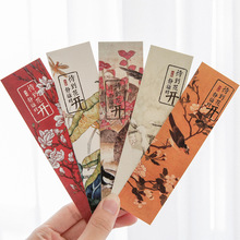 30 pcs/set Kawaii Chinese style paper Bookmark Cute bird DIY book marker page holder Korean stationery office school supplies