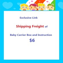The shipping freight for 360 Baby Carrier buyer with Color box and Instruction for 4 Position Baby Sling Backpack Wrap Hipseat(China)