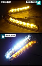 Free shipping, DRL daytime running light lamp for Volkswagen VW Passat CC 2008~13, flicker turn signal(China)