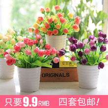 Qq artificial flower set artificial flower artificial flower rose decoration flowers silk flower ceramic vase
