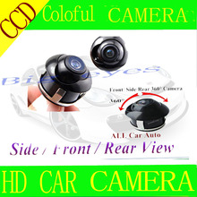 Free shiping CCD HD 360 degree car rear view camera front view side view reversing backup rearview(China)