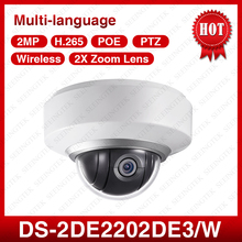 HIK DS-2DE2202-DE3/W Multi-language 1080P Auto PTZ Dome Camera 2X Zoom Built In Mic and Audio Wifi Wireless Camera