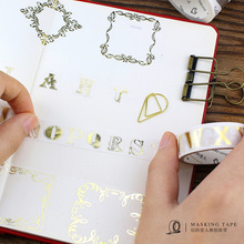 12 Styles Gold Foil Silver Gild Washi Tape Japanese Cute DIY Decorative Sticker Scrapbooking Diary Planner Notebook Masking Tape