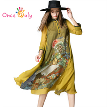 Women Silk Dress Luxury Silk Long Dress Solid Classic Dress 2017 Summer New Style Crane Printed Loose Yellow Dresses Plus Size