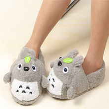 17 New Unisex Cute Cartoon Animation Totoro Women&Wen Cotton Slippers Home Warm Plush Japanese Indoor Floor Home Fluffy Slippers
