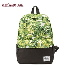 Miyahouse Women Backpacks For Teenage Girls Fashion Leaves Printing Backpack Casual Ladies Daypack Retro School Bag Travel Bags