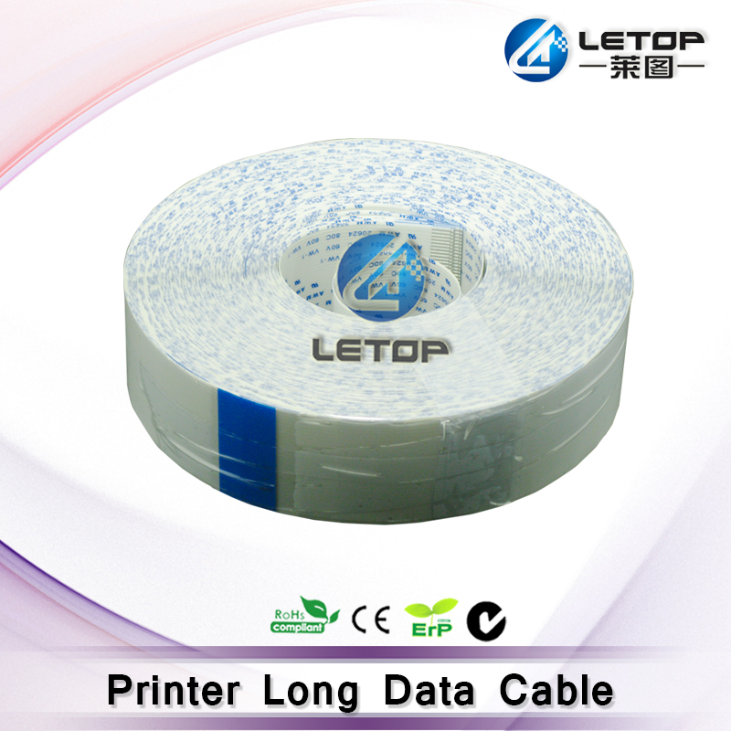 Printer Long Data Cable-A