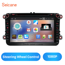 Seicane Android 5.1 DVD Player Radio GPS Stereo for 2008-2013 VW Volkswagen Jetta Seat Leon POLO BORA Tiguan Scirocco Bluetooth(China)