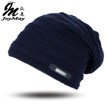 Knit Winter Womens Men Mens Cashmere Hip-Hop Beanie Hat Baggy Unisex Cap Skull WM050