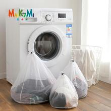 MAIKAMI Drawstring Bra Underwear Products Laundry Bags Baskets Mesh Bag Household Cleaning Tools Accessories Laundry Wash Care