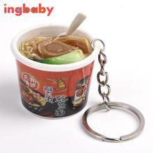 1pc Creative Simulation Food Instant Noodles Key Chain Pendant Easy Barrels Bowl Bowl Bread Ornaments Novel Toys ingbaby WJ949(China)
