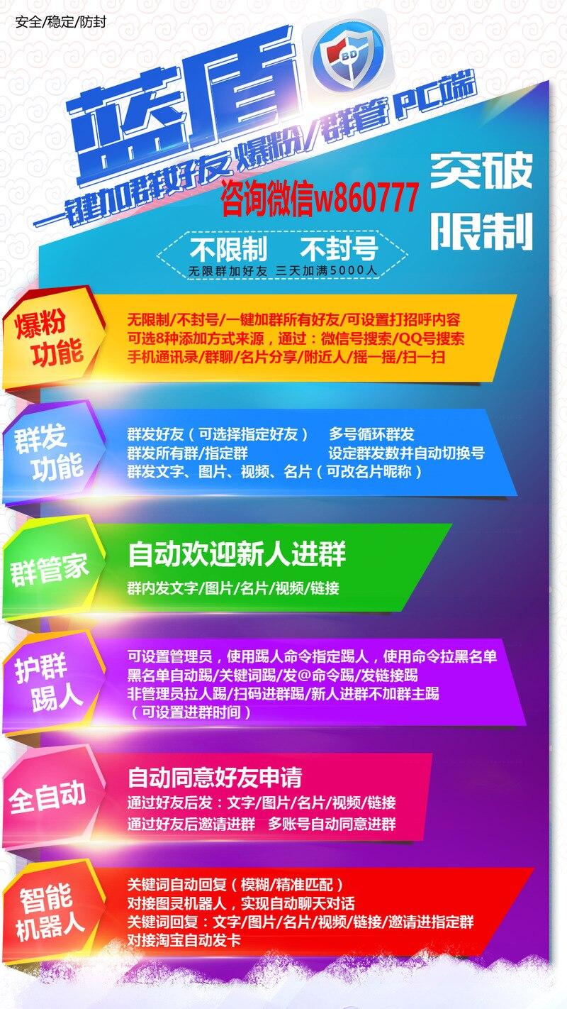 电脑软件:蓝盾闪电(季卡)2019火爆网络《全中文重鼓·差一步》,(弹跳节奏)车载串烧!