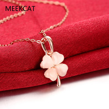 MEEKCAT Women's Opal Rose Gold Color Lucky Clover Design Bid Chain Pandent Chunky Choker Necklace Jewelry New Fashion